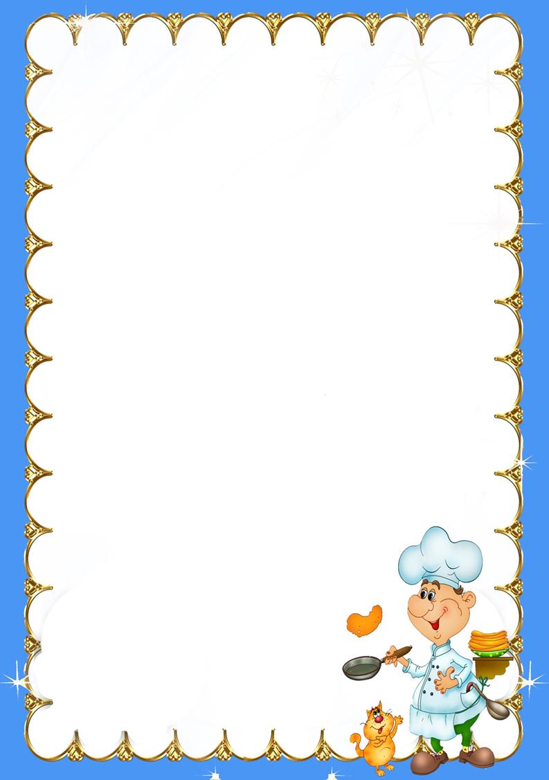 Детские картинки с едой для меню детские