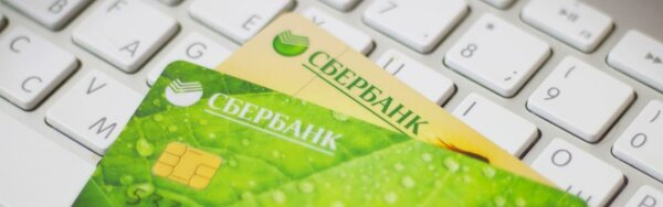 взять кредит в сбербанке онлайн на карту
