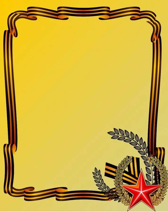 Бионикл, открытки с рамками к 9 мая