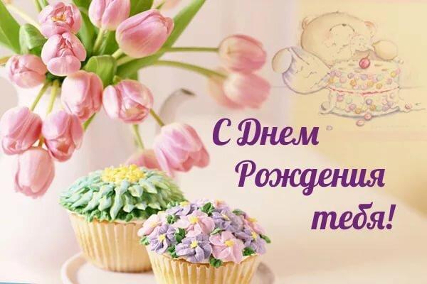 Поздравительные открытки соне, марта для