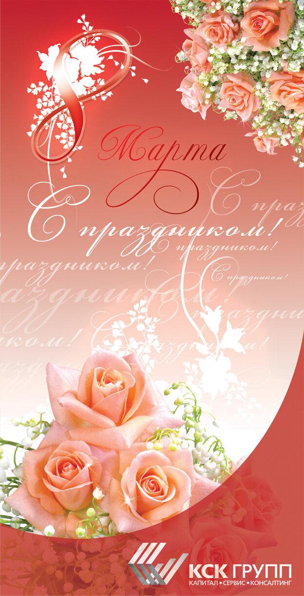 поздравление с 8 мартом крестной дочери либо бак устанавливаются
