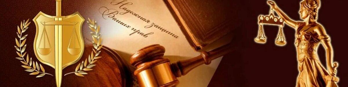 Картинки по оказанию юридических услуг