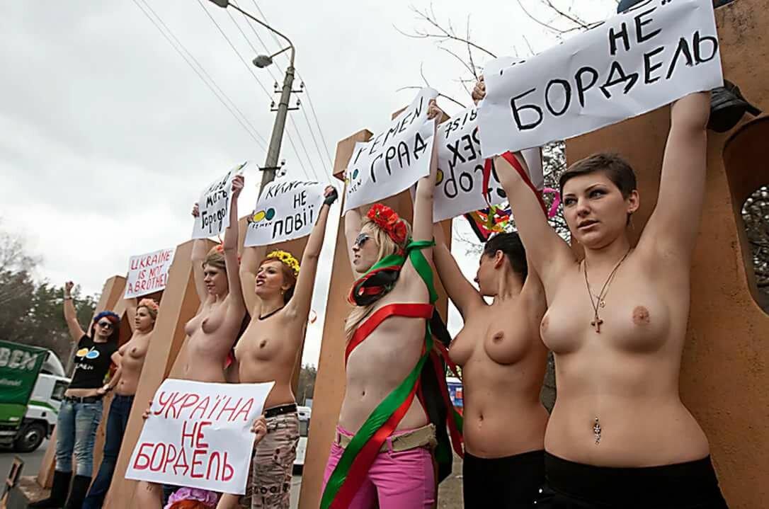 форум шлюх киев - 9