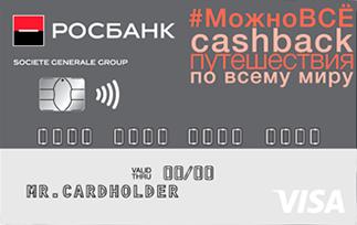 Деньга займ на карту онлайн личный кабинет