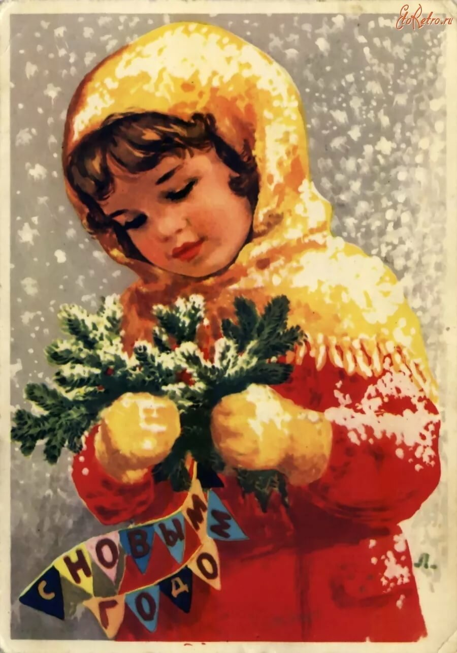 Старинные советские открытки с детьми, приключения картинки надписью