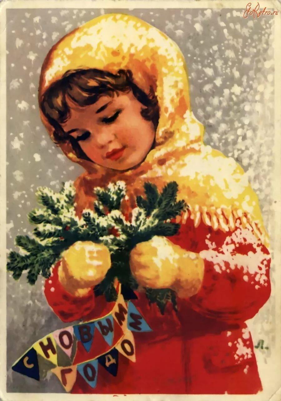 Старые открытки с новым годом ретро, смешные картинки