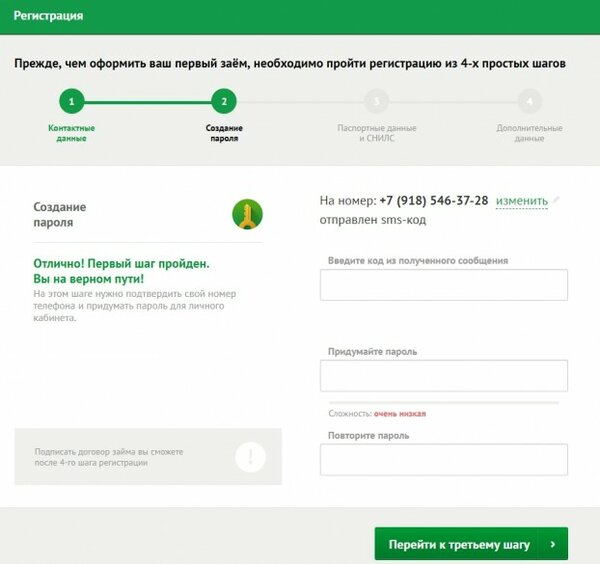 Онлайн кредит на электронный кошелек украина рефинансирование кредита в тинькофф банке калькулятор онлайн