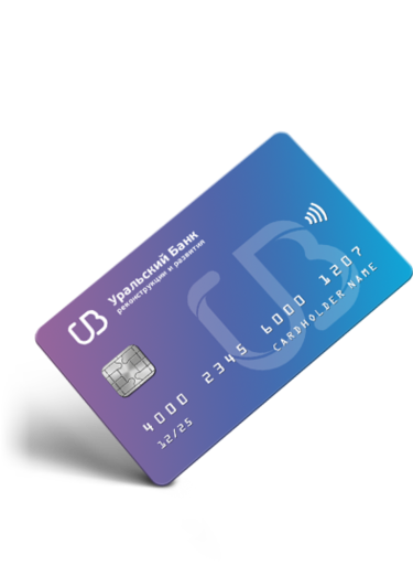 credit one bank credit card payment address