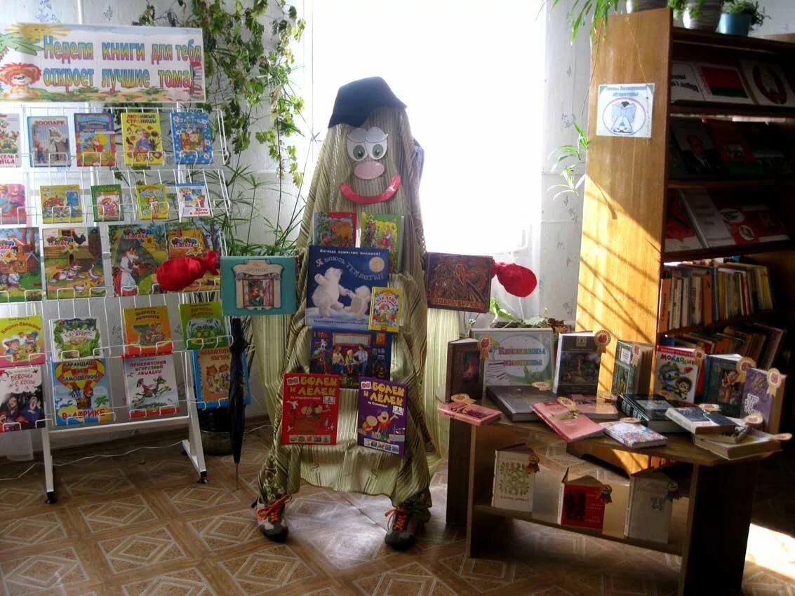 картинки книжкових виставок есть