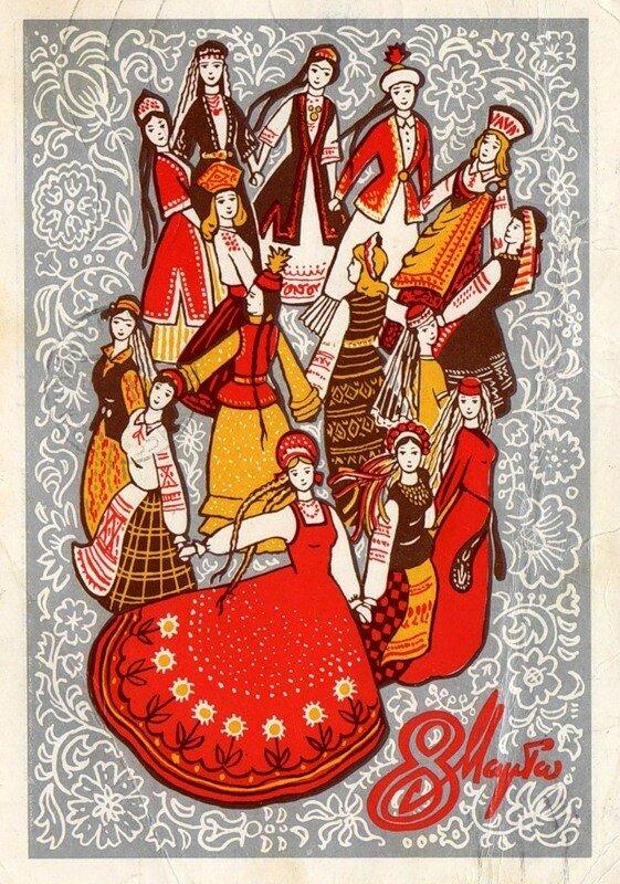 листья чернеют открытка с днем рождения в русском стиле ошпариваем