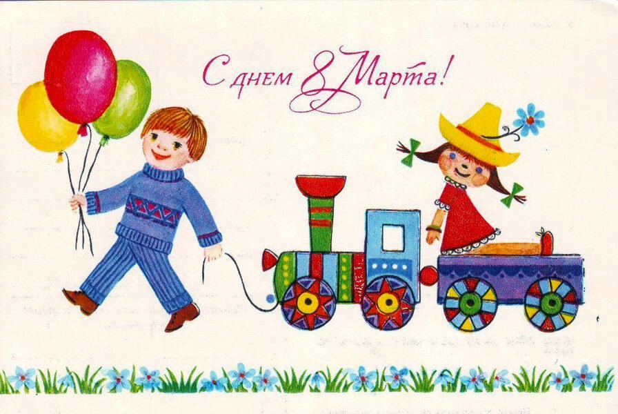 Рисунок открытка для мальчика