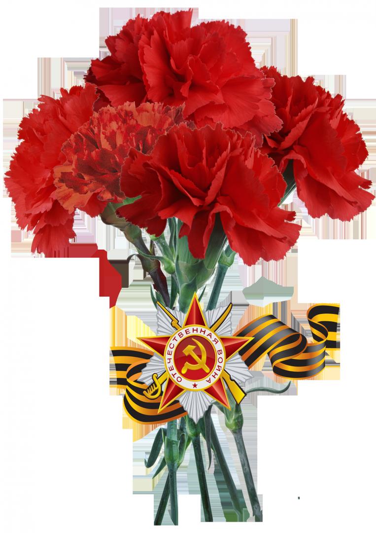 Картинки на 9 мая с цветами, юбилеем