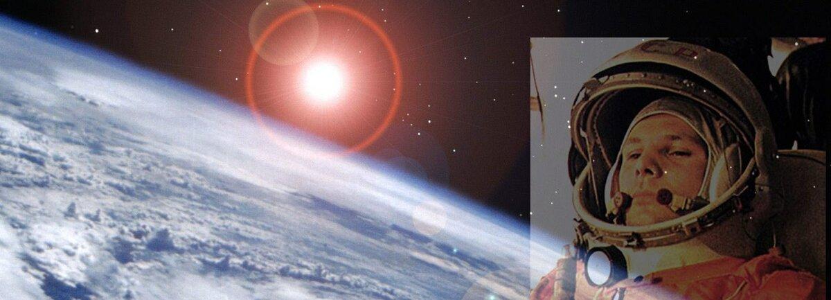Картинка первые в космосе