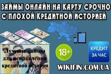 кредит без отказа срочно с плохой кредитной историей спб до 100.000 рублей