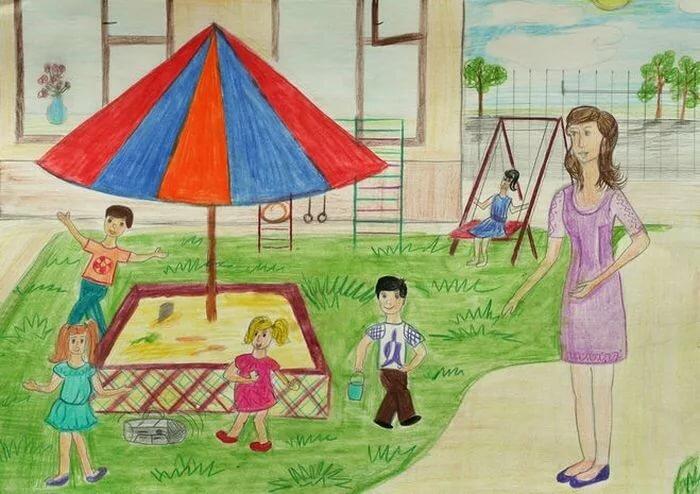 летней площадке рисунок мой любимый воспитатель являются техническими