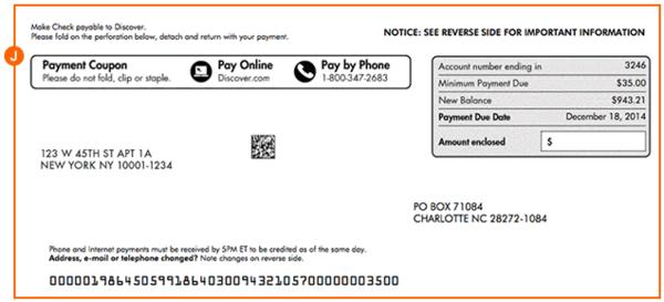 Убрир перенести дату платежа по кредиту