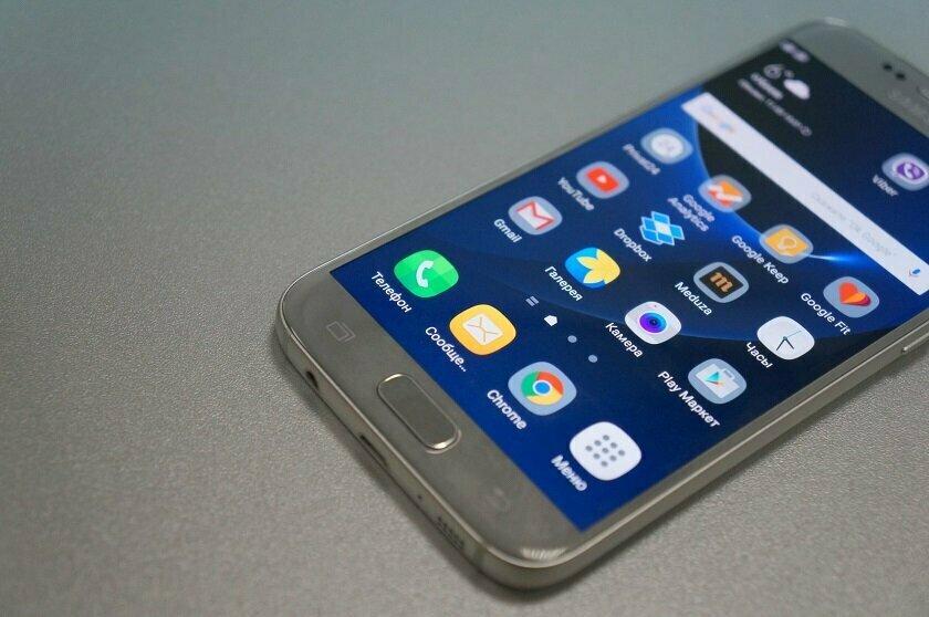 Копия Samsung Galaxy S7 в Мариуполе