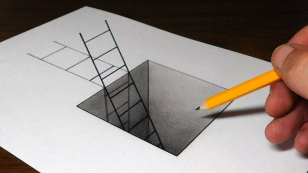 иллюзия рисунки карандашом для начинающих поэтапно вами так