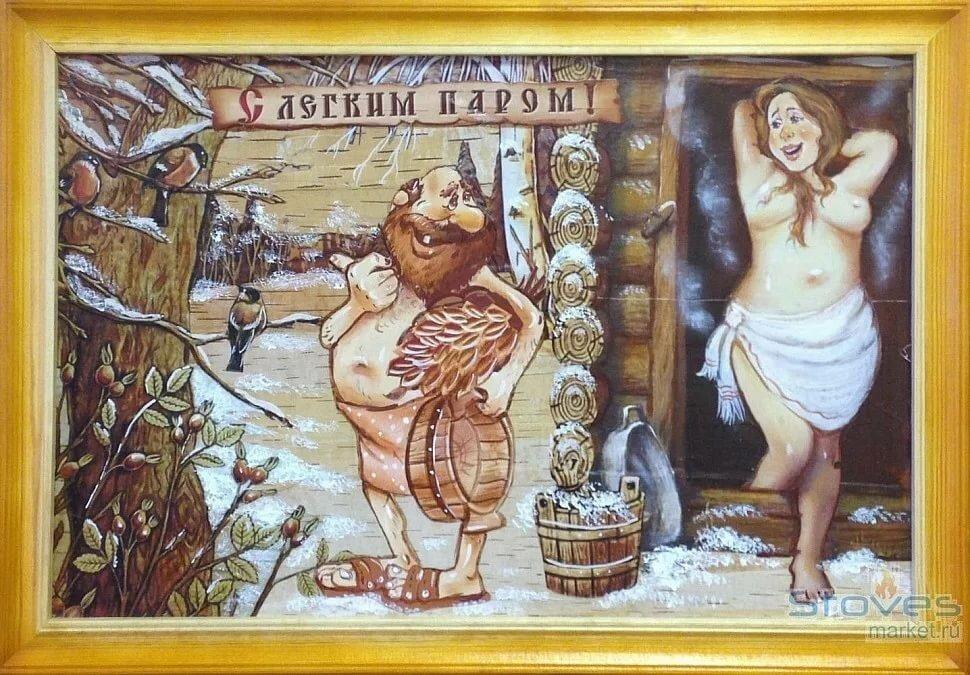 Веселый, прикольные картинки девчонки в бани