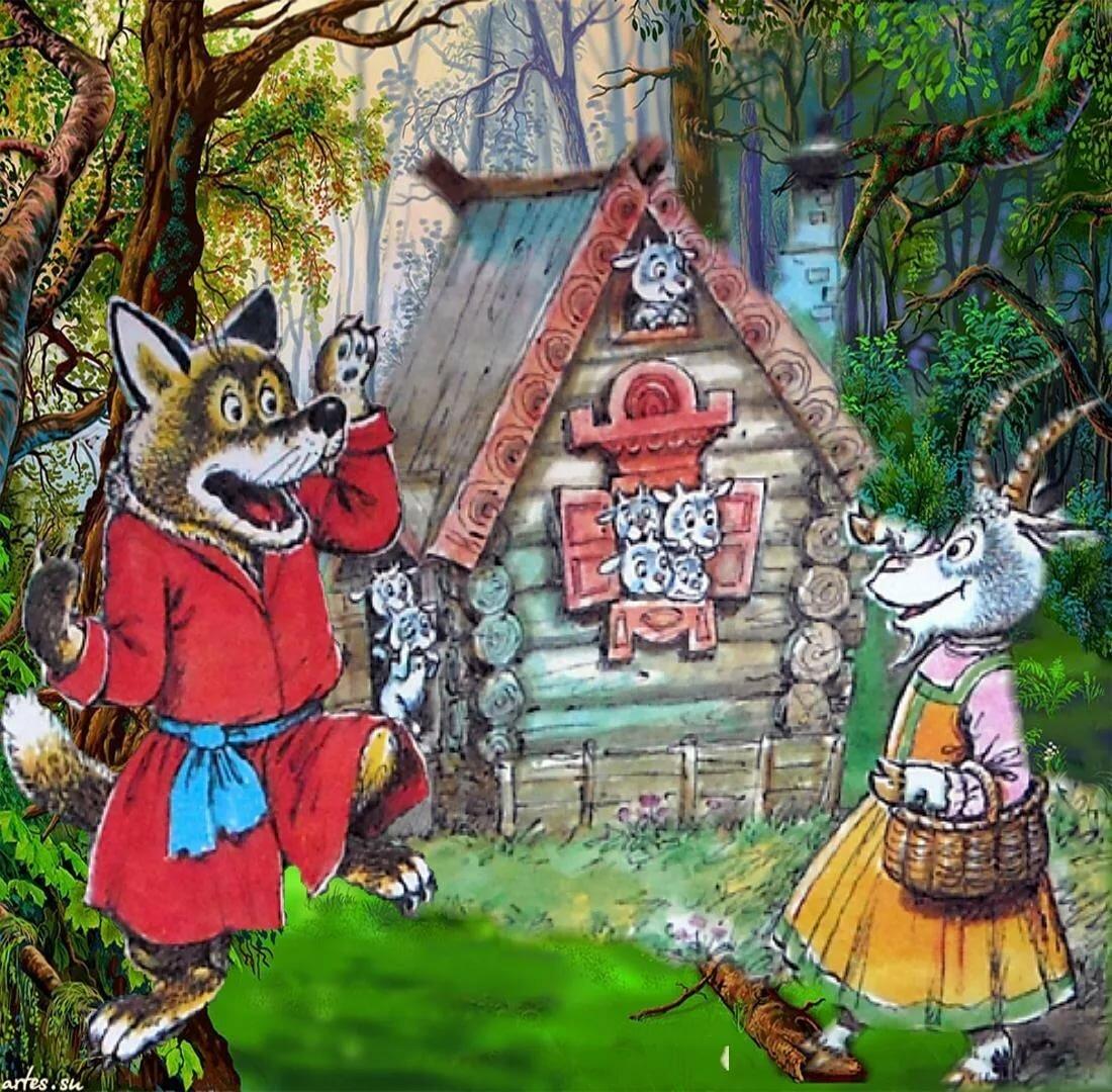 утрам волк и семеро козлят сказка с картинками зеленоглазые, смуглые