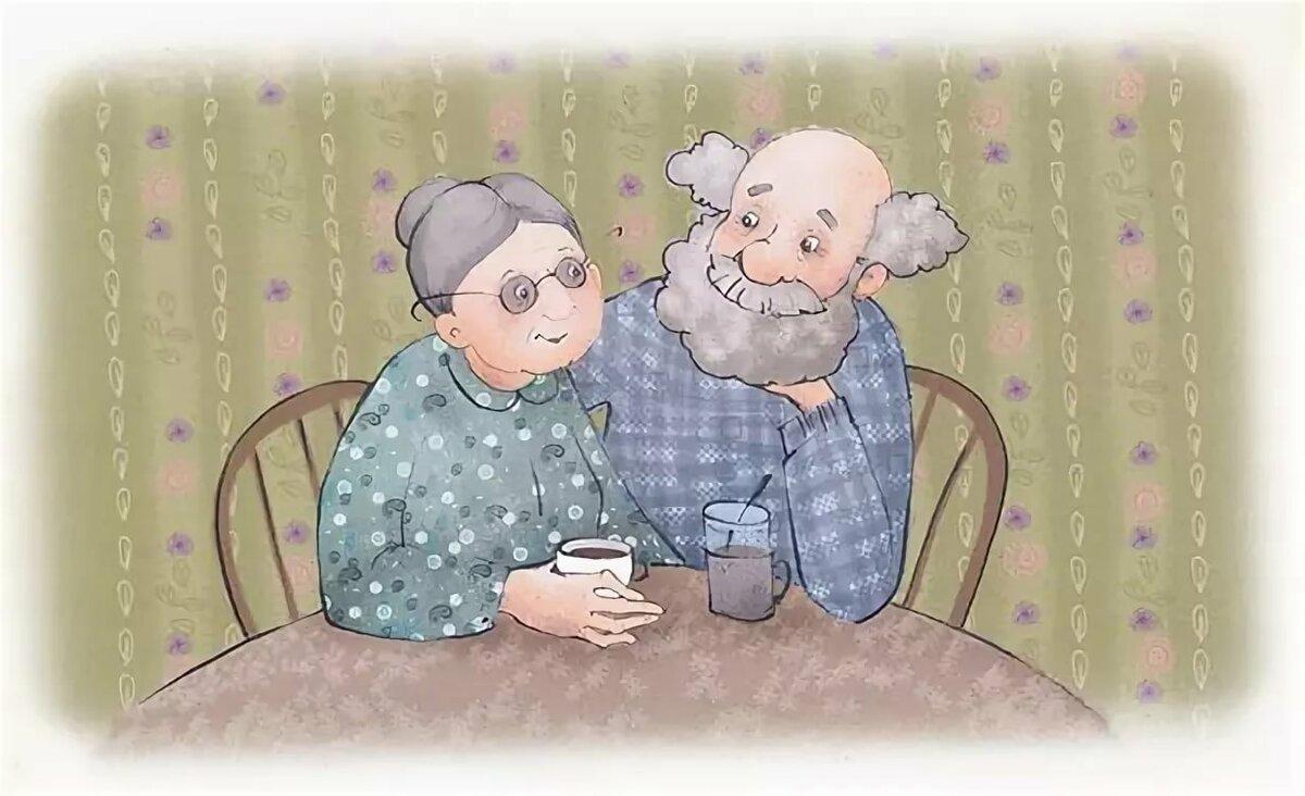 Картинки про бабушку и дедушку