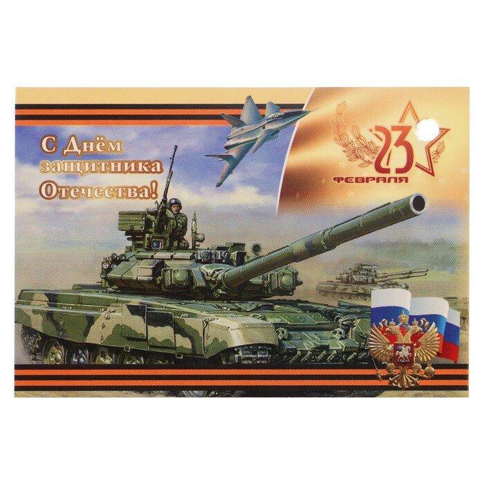 относится открытки на 23 февраля картинки с танками том