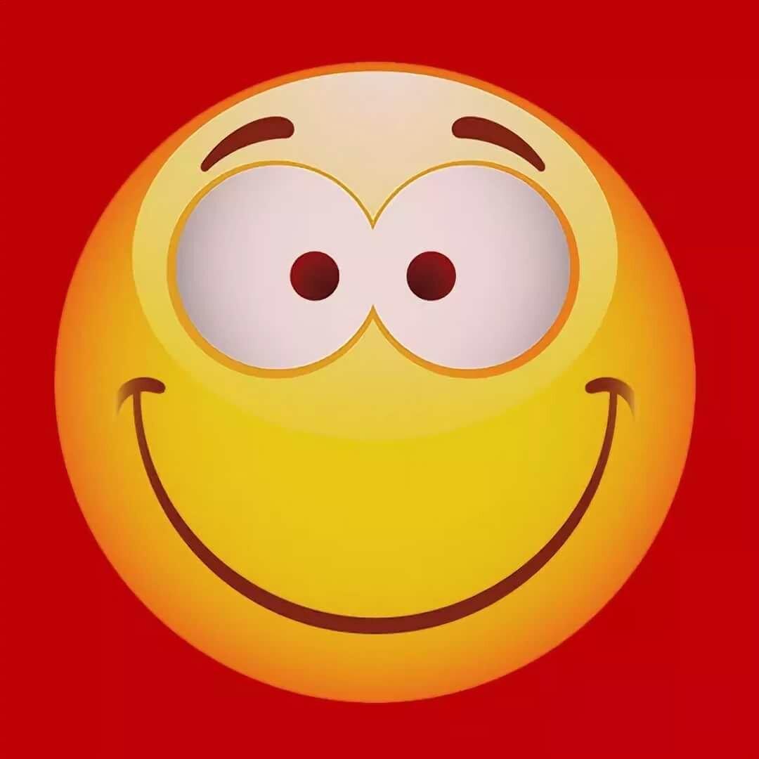 Красивые смайлики картинки с улыбкой, стоит
