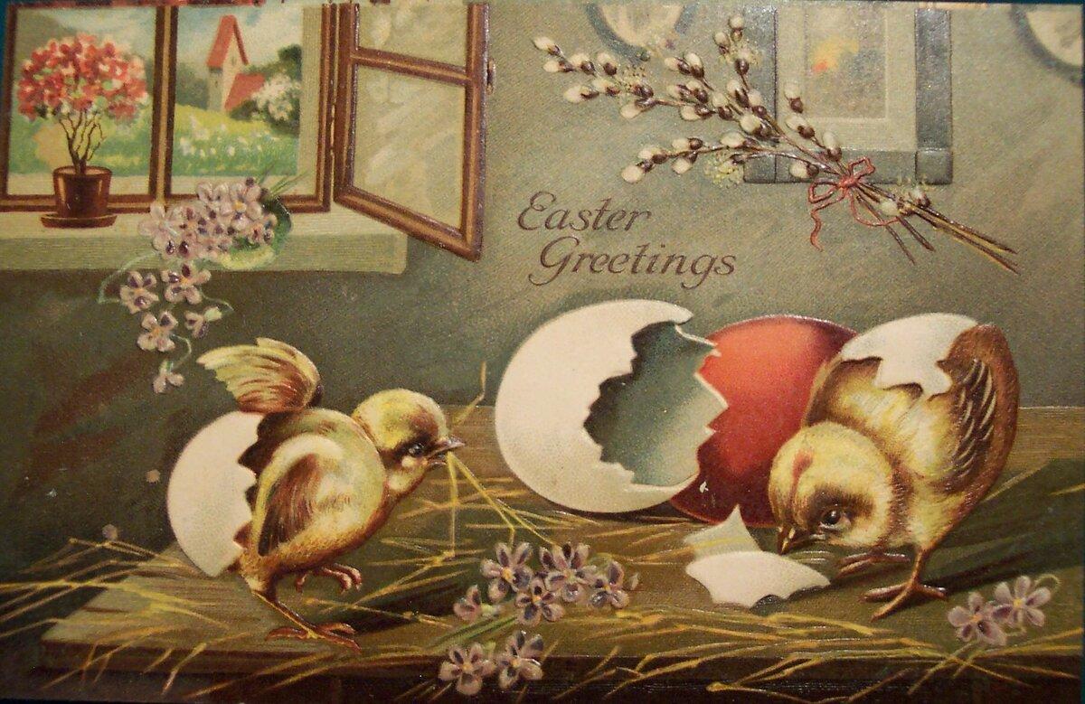 Открытка к пасхе католической, открытку