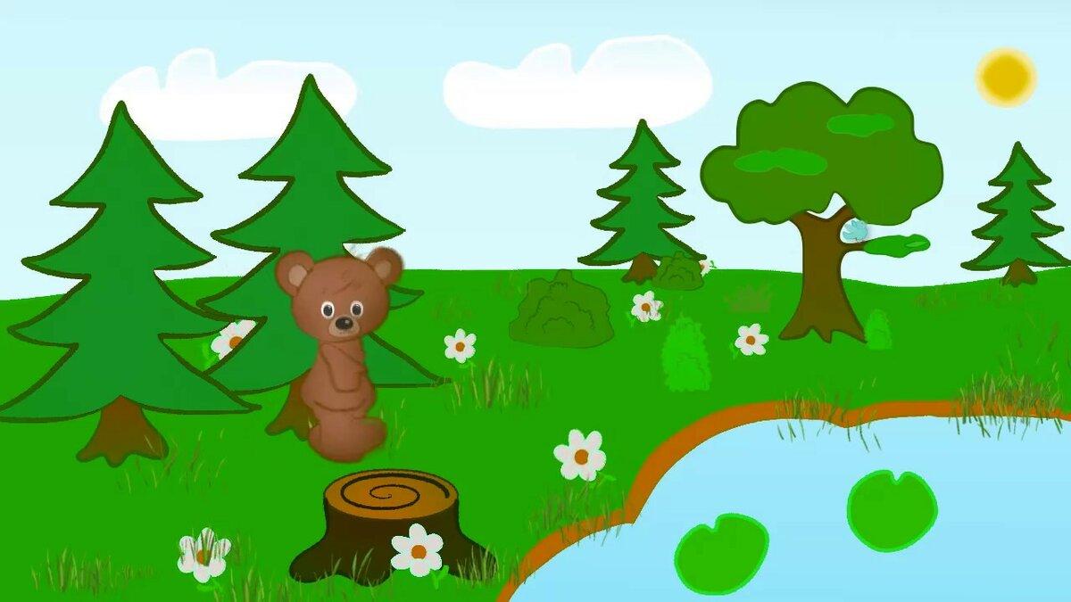 Мишки в лесу картинка детям