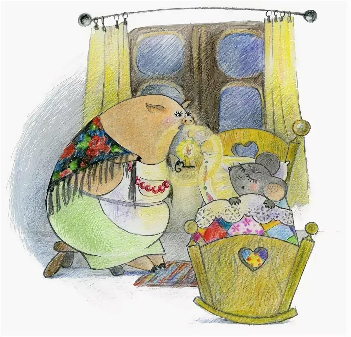 картинки к сказке о глупом мышонке русско-румынский переводчик