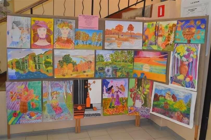 Картинка выставка работ