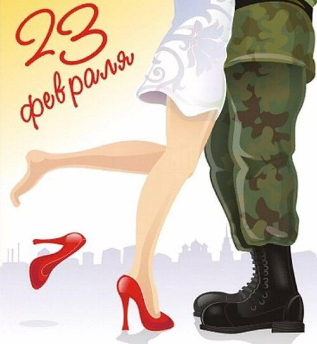 Поздравительная открытка солдаты, книга