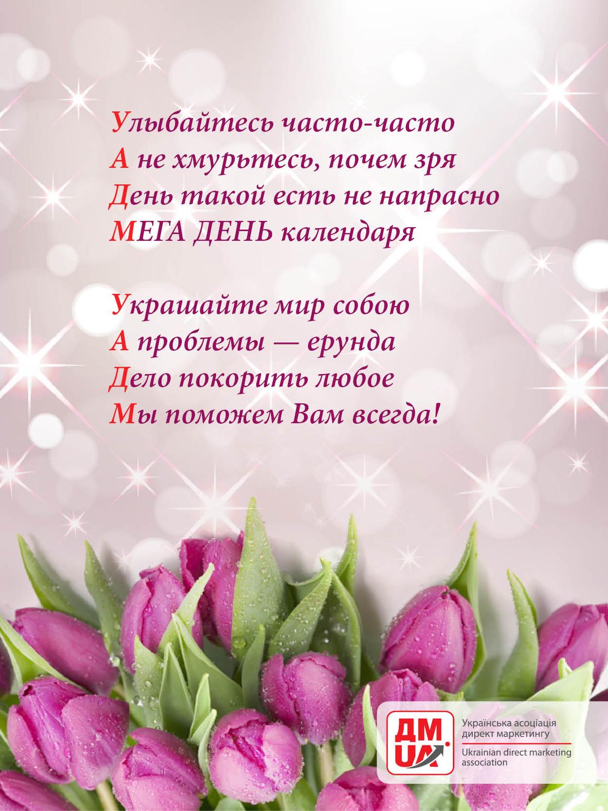 Поздравления с 8 марта сестренке от брата до слез добросовестны