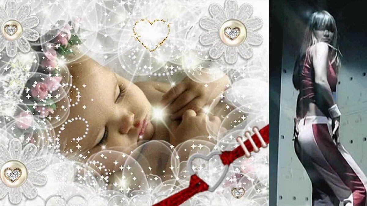 Поздравительной открытки, с рождением дочери гифка