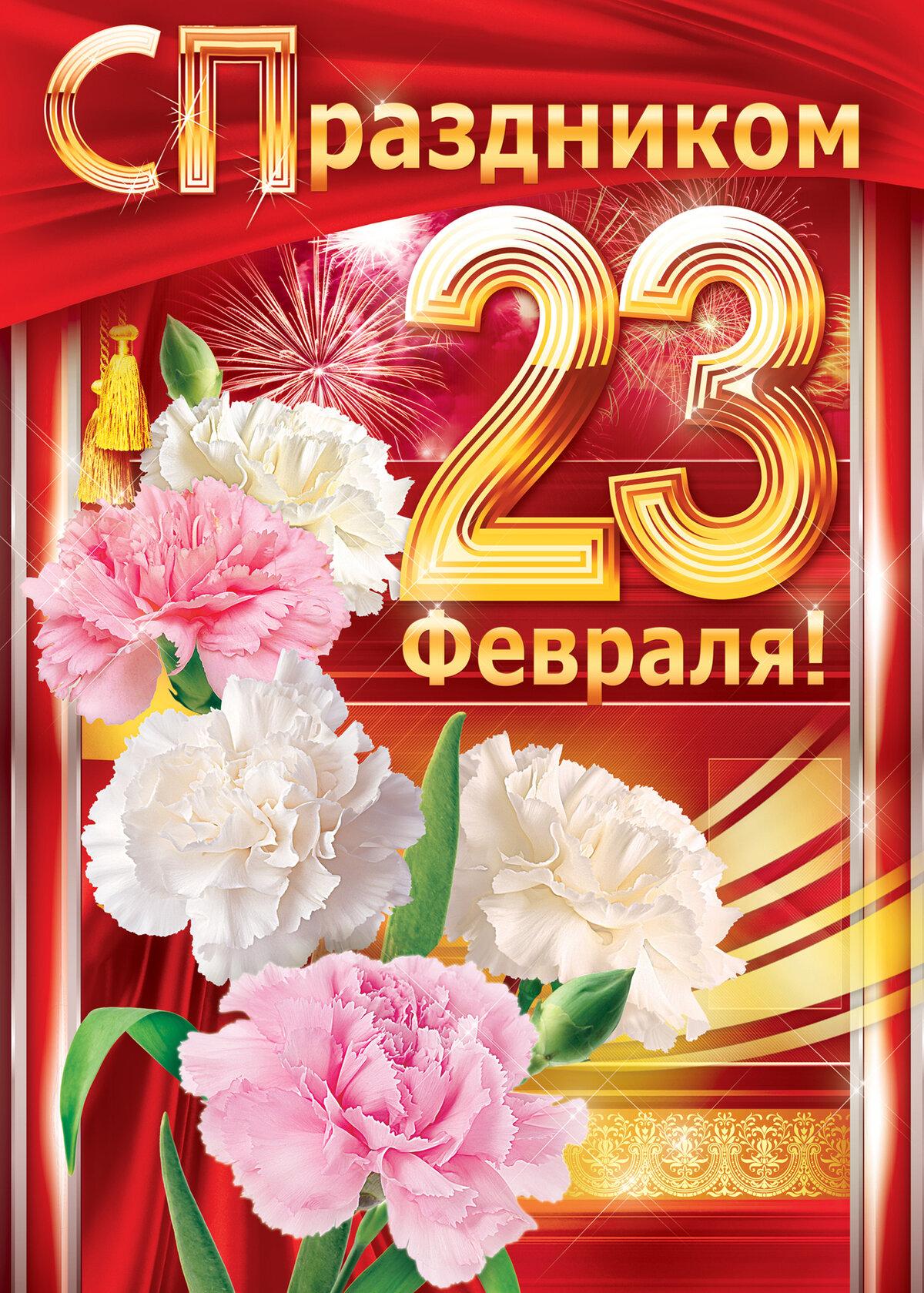 Новорожденный как, открытки з 23 лютого