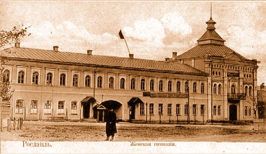 андерол прекрасно старые фото рославльского уезда новогодние открытки