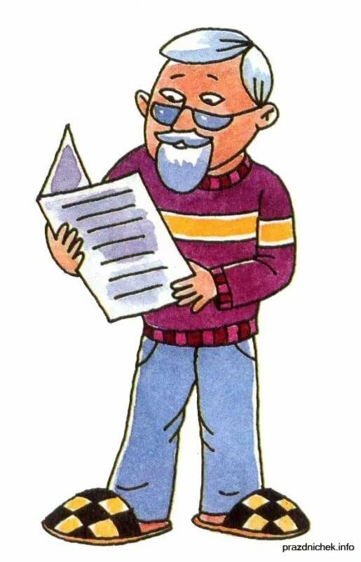 Картинка дедушки для детей для занятия
