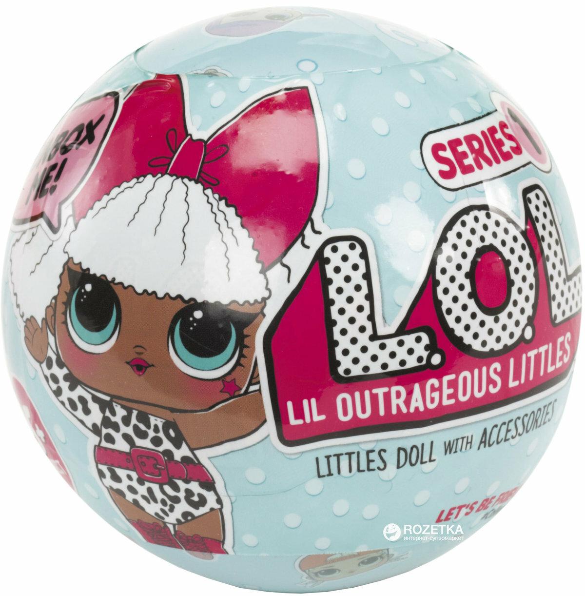 это картинки игрушечных кукол лол покупает