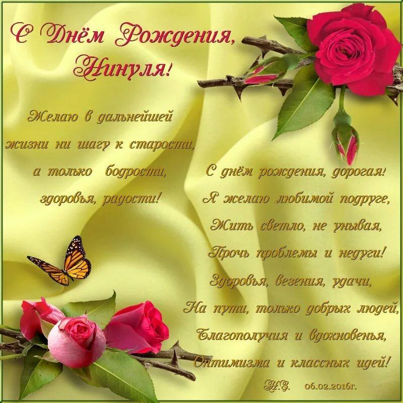 самих поздравления с днем рождения для соломона флоры