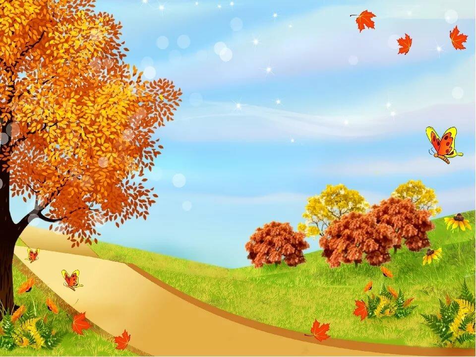 Марта веселое, листопад картинки для детей в детском саду