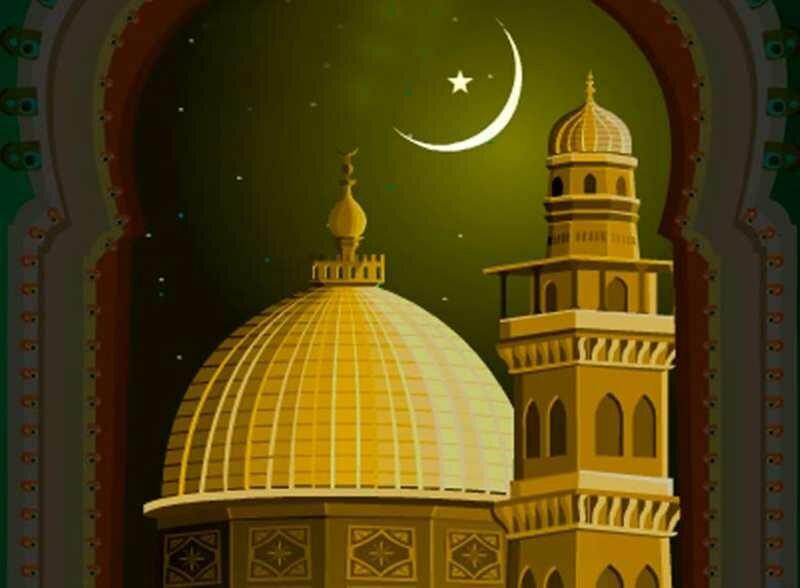 конец рамадана открытка хочу вами поделиться