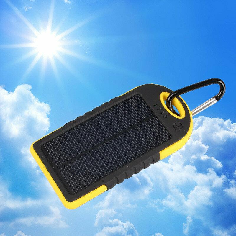 PowerBank Extreme на солнечных батареях в Радужном