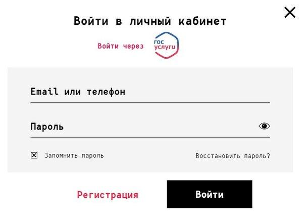 альфа банк заполнить заявку на кредит онлайн наличными