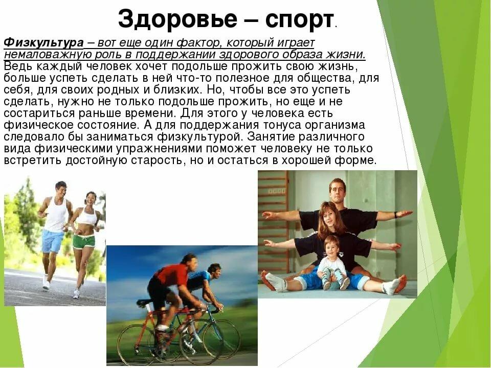 тюрин статьи с картинками о презентации вновь рад приветствовать
