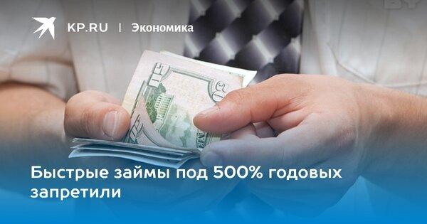 айфон 11 промакс кредит