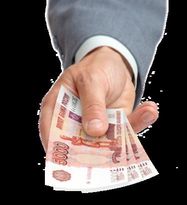 выгодный кредит в банках украины