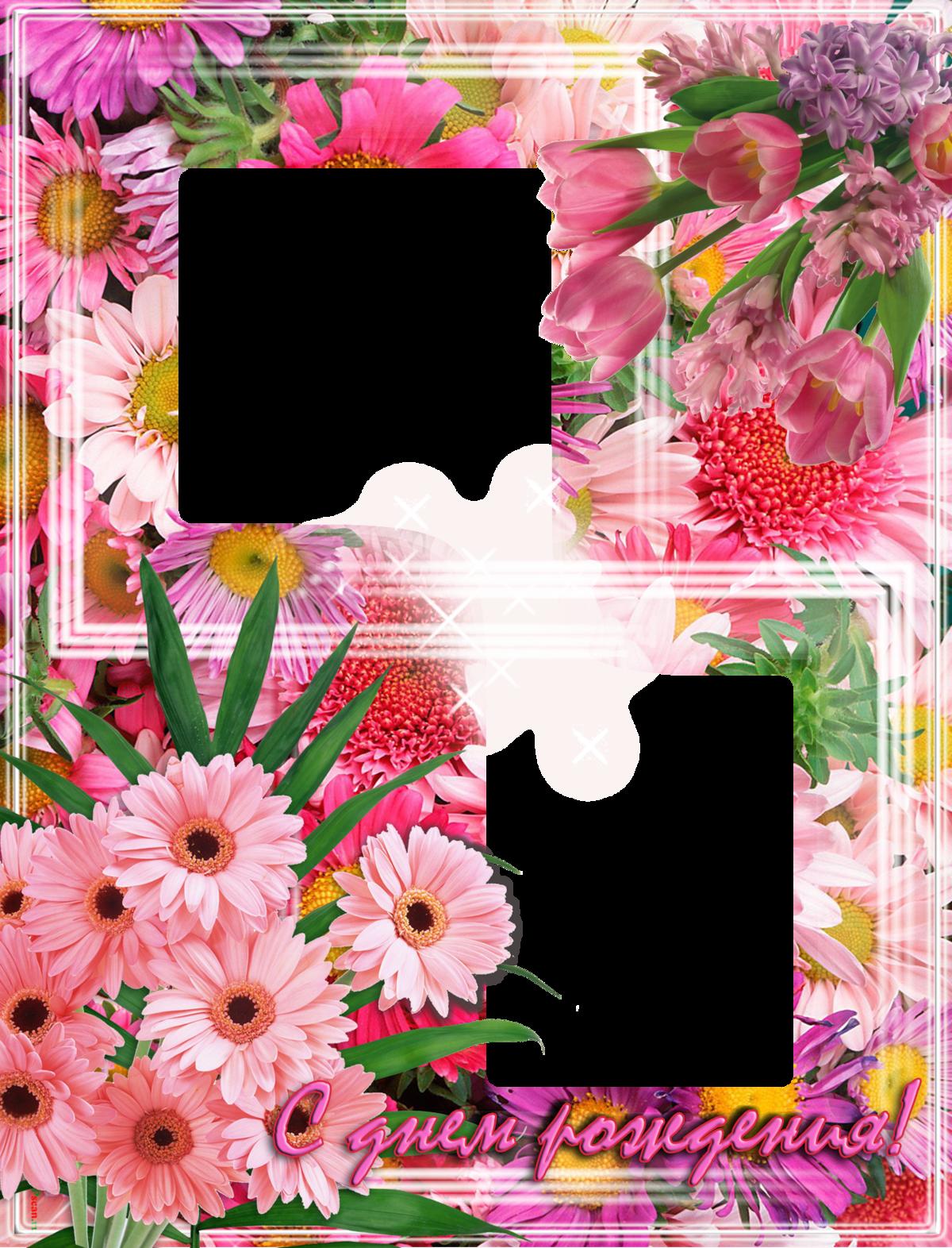 Шаблон открытки с фото