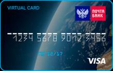 как снять наличные с кредитной карты почта банка без процентов