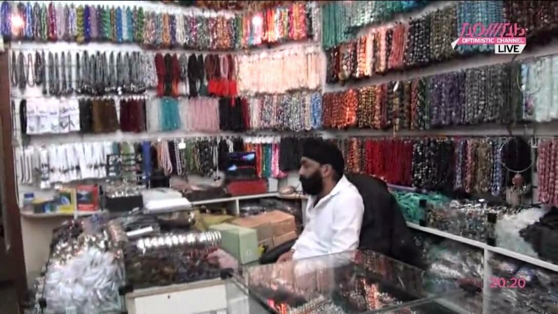 элементы м севастопольская индийский рынок фото мама