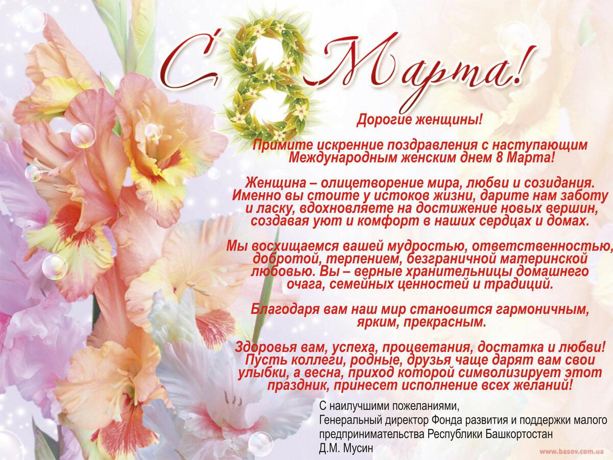 пожелания поздравления композиторам казакша тому фото